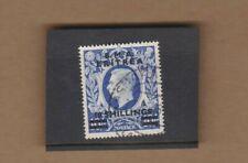 1948 Eritrea British SG E 12 Fine used