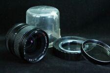 MC MIR-24N 35mm f/3.5 Rusian Wide Angle Lens Nikon mount Arsat H 2/35