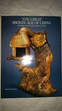 Book - Wen Fong, ed : THE GREAT BRONZE AGE OF CHINA (exhibition) 141205004