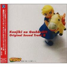 Gash Bell Anime Music Soundtrack Japanese Cd Konjiki no Zatch Bell