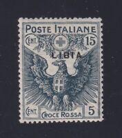 Libya Sc #B2 (1915) 15c+5c slate Eagle & Arms Issue of Italy Semi-Postal Mint H