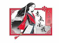 Disney Mulan Limited Release Collectible Pin 2020 Edition Live Action Movie