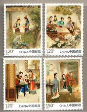 China 2018-8 Red Chamber Masterpiece Classical Literature III stamps Culture紅樓夢