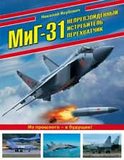 OTH-696 Mikoyan MiG-31 Foxhound Interceptor and Attack Aircraft hard cover book