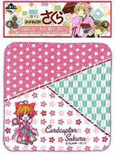Banpresto Ichiban CardCaptor Sakura Japanese Modern Prize G Wash Gauze Towel New