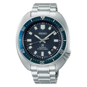 Seiko Prospex Naomi Uemura 8th Anniversary LE 44MM SS Automatic Watch - SLA049J1