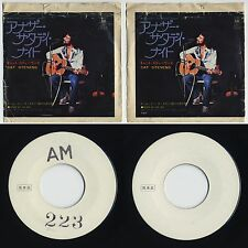 """Cat Stevens - Another Saturday Night c/w Home In The Sky 7"""" JAPAN TEST PRESSING"""