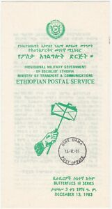 Ethiopia: 1983: Butterflies, Official Leaflet with FDI postmark