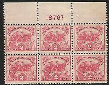 USA 1926 MNH STAIN HR IN MARGIN PLATE BLOCK OF 6, ALEXANDER HAMILTON'S BATTERY