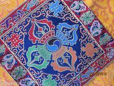 "RICH NAVY & GOLD DOUBLE DORJE 9""x9"" BROCADE ALTAR CLOTH TIBETAN BUDDHIST NEPAL"
