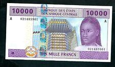 Gabon (P410A) 10,000 Francs 2002 UNC