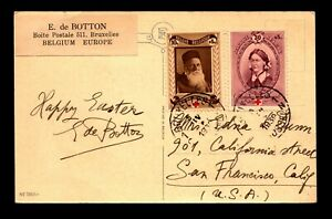 Belgium SC# B233 & B234 On Easter Card to USA - L11288