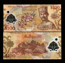 BRUNEI 100 RINGGIT P29 2004 1st type POLYMER Commemorative NOTE MONEY BANK NOTE