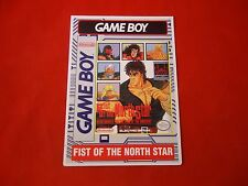 Fist of the North Star Nintendo Game Boy Vidpro Promotional Display Card ONLY