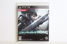 Metal Gear Rising Revengeance PS3 PlayStation 3 Japan Import US Seller SHIP FAST