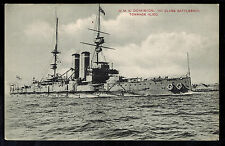 WW 1 Mint RPPC Postcard Warship British England Navy HMS Dominion Battleship