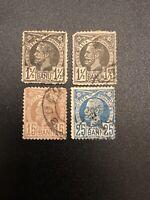 1885 - 1889 Romania King Carol I # 75 78 79 - Used Stamp Lot Of 4