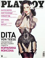 PLAYBOY Magazine Russia January February 01-02 2003 Ukraine / Dita Von Teese
