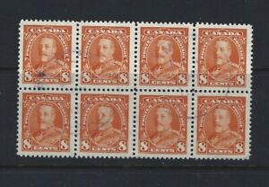 Canada 1935 Pictotial 8c orange #222 Block of  8 Very Fine  Used $25