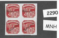 MNH Sudetenland Overprinted block / 10 Hal / Germany Occupation Czechoslovakia