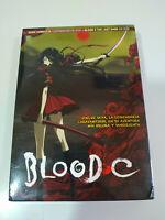 Blood C Serie Completa 13 Episodi - 4 X DVD Spagnolo Giapponese 3T