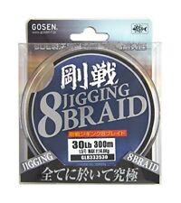 GOSEN GOSEN line Tsuyoshisen jigging 8BRAID 300m 30lb 1.5 No. GL8333530 5 colors