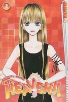Heaven Paperback Shizuru Seino