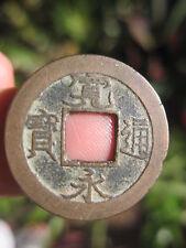Japanese coin Ko-Kanei Tsuho 1 Mon 1740 AD.~Takatsu, 2.46g