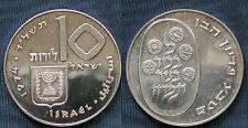 MONETA COIN ISRAEL ISRAELE 10 LIROT 1974 (PYDION HABEN) ARGENTO SILBER SILVER #1