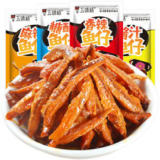 8g Chinese Popular Delicious BBQ Fish Hot Spicy Strips Snack Food