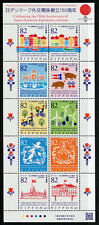 Japan 2017 MNH Diplomatic Relations Denmark 150th Anniv 10v M/S Tourism Stamps