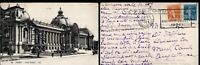 France 1924 Postcard Paris Olympic Slogan Cancel St Lazare Station CDS