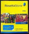Rosetta Stone Chinese Mandarin 4 - Full Version Windows 30225 Level 1 2 3 4 5