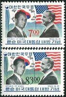 Korea South 1966 SG667 Presidents Pak and Johnson set MNH