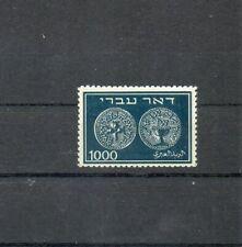 Israel Scott #9 1948 Doar Ivri 1000p High Value Single MNH!!