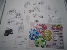 Shugo Chara! Anime Copy Main Character & Remind Manuscript Set SateLight Japan
