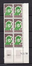 TUNISIE 1958 Y&T N°451 6 timbres neufs sans charnière coin daté 14.3.58 /KRT8