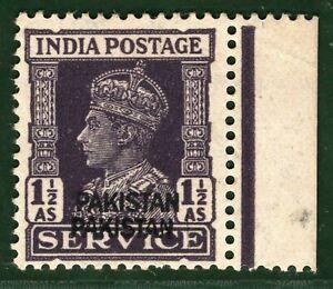 India Official KGVI SG.O5var *PAKISTAN* DOUBLE OVERPRINT (1947) Rare MNH GOLD31