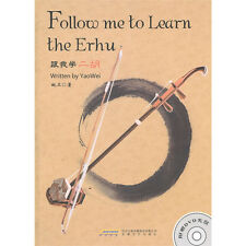 English Version Musical Book Follow Me To Learn The Erhu + Teaching DVD LEH001