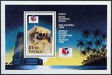Tuvalu 1994 SG#MS711 Philakorea Stamp Exh. Optd Specimen MNH M/S #A86264