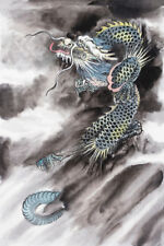 Year Of The Dragon Traditional Chinese Zodiac Art Print Poster 12x18