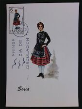 SPAIN MK 1970 TRAJES SORIA TRACHT COSTUME MAXIMUMKARTE MAXIMUM CARD MC CM c6092