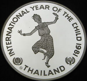 THAILAND 200 Baht 1981 Proof - Silver - Intl. Year of the Child - 2861 ¤
