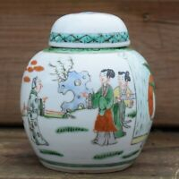 Antique Chinese Porcelain Tea Jar mid early 1900s republic period