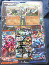 Tripack Cartes Pokemon Promo 2 Boosters XY11 + 1 Booster CP5 Neufs scéllés Jap