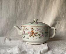 Antique Chinese Qing 19Th C Porcelain Enamel Hand Painted Teapot Cup-Shape