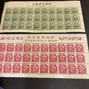 Japan Stamp Sheets (x2) NH