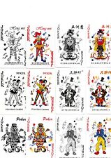 """6 x Pairs (12 Cards) of RARE MINT """"Party Clowns/Jokers"""" JOKER Playing Cards #99"""