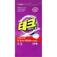 LG Tech Simple Laundry Washing Sheet Tissue Detergent 10PCS Korea Easy vee