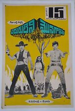 INDIAN VINTAGE OLD BOLLYWOOD SOUTH INDIAN TELUGU MOVIE POSTER /T-71